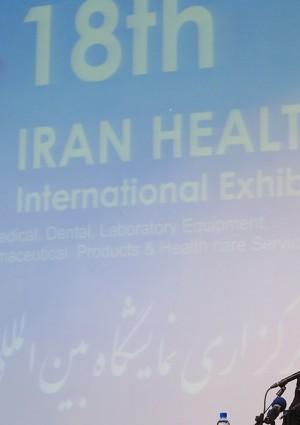 18th IRAN HEALTH 2015 – İRAN/TAHRAN