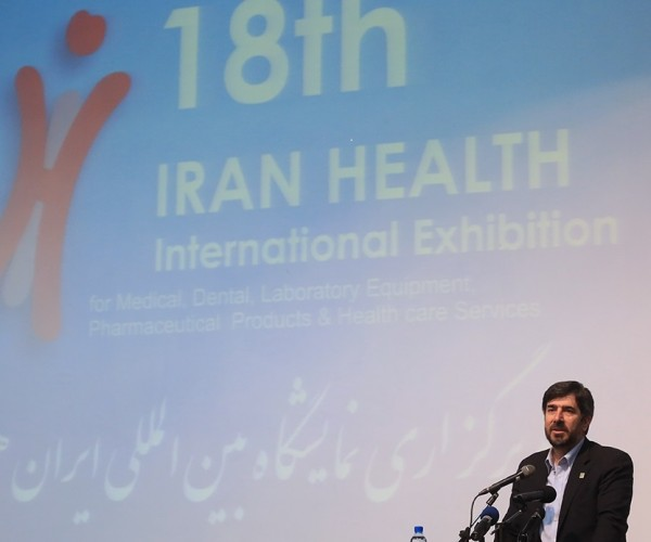 18th IRAN HEALTH 2015 – İRAN/TAHRAN
